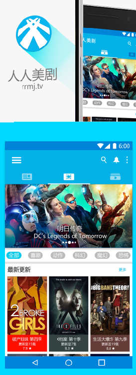 @D5CC 设计的 Material Design 风格 人人美剧 Android App